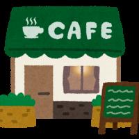 tatemono_cafe[1]